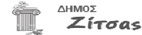 dimos-zitsas-logo